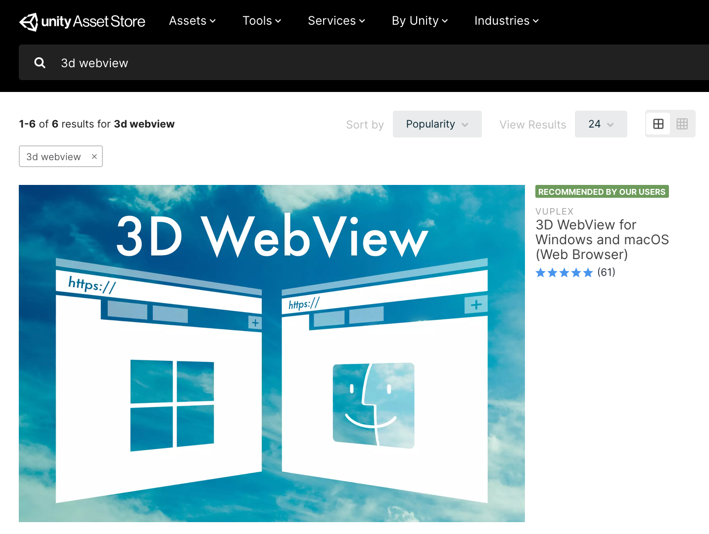 3D WebView in the Asset Store